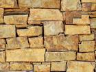 Просмотреть изображение Строительство домов Стена кладка 39076038 в Пятигорске
