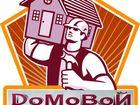 Скачать бесплатно foto  Монтаж, ремонт, обслуживание 68710773 в Пятигорске