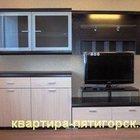 Сдаю 2-комнатную квартиру в Пятигорске посуточно