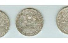 Продам пять серебрянных монет России