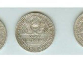 Просмотреть фотографию Ремонт компьютерной техники Продам пять серебрянных монет России 32428246 в Пятигорске