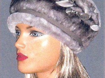 Уникальное фотографию Мужская одежда Меховая шапка О-66 33481442 в Пятигорске