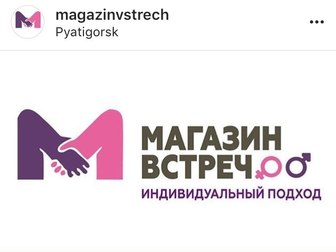 Скачать foto  Организация вечеринок любого формата 66573895 в Пятигорске