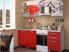 Скачать бесплатно изображение Кухонная мебель Кухни 2, 1м Клубника, Олива - новые, доставка 32691509 в Подольске