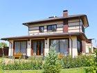 Скачать бесплатно изображение  Строительство домов, коттеджей, Ремонт и отделка квартир, 32747745 в Подольске