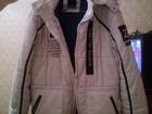 Изображение в   Молодежную куртку белую с капюшоном, демисезонную. в Подольске 0