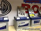 Скачать foto  Магазин аккумуляторов в г, Подольске продает новые аккумуляторы по очень выгодной цене, 37935554 в Подольске