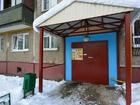 Скачать изображение  Добротная и не дорогая комната на Юбилейной 14 68312339 в Подольске