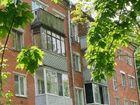 Продается однокомнатная квартира на 2-ом этаже в кирпичном д