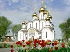 Увидеть foto Туры, путевки Экскурсии выходного дня, автобусом из Подольска 81238161 в Подольске