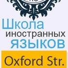 Английский для всех возрастов в центре Подольска
