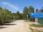 Смотреть изображение Земельные участки Земельный участок 12 соток, Раскуиха 39130815 в Полевском