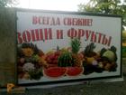 Изображение в   Широкоформатная печать на баннерном полотне в Приморско-Ахтарске 190