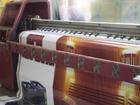 Изображение в   Широкоформатная печать на баннерном полотне в Приморско-Ахтарске 250