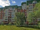 Изображение в Недвижимость Продажа квартир Продаю офисное помещение в городе Протвино, в Протвино 12500000