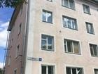 Предлагается четырехкомнатная квартира на третьем этаже четы