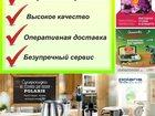 Изображение в   Распродажа детских товаров и игрушек! в Пскове 0
