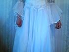 Скачать бесплатно foto  продам красивое свадебное платье, 39029475 в Пскове