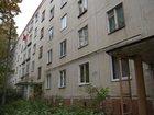 Фотография в Недвижимость Продажа квартир Продается 1 ком. кв. Серпуховский р-н. г. в Пущино 1500000