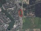 Номер объекта в базе 11678.  Продается участок земли в г. П