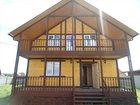 Смотреть фото  Продам каркасный дом зима-лето 32874359 в Раменском