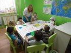 Фотография в   Летняя акция от Детского центра Алладин. в Раменском 0