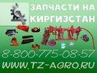 Увидеть foto  Аппарат вязальный на пресс подборщик киргизстан 34987775 в Раменском