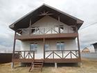 Фотография в Недвижимость Аренда жилья Продается 2-х этажный дом в деревне Колоколово, в Раменском 4050000