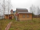 Скачать изображение Загородные дома Дача в с, Гжель, возможно ПМЖ 38450570 в Раменском