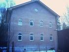 Свежее изображение Коммерческая недвижимость Продам дом: посёлок Быково 450кв, м, 40024262 в Раменском