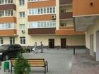 Фотография в Недвижимость Разное Продам 1 к. кв. м Новокосино 7 мин пешком в Реутове 7200000