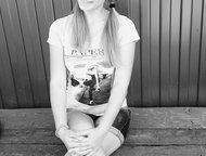 Мне 15 лет и я ищу работу Добрый день! Меня зовут Таня, мне 15 лет. Решила подза