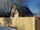 Новое фото Продажа домов Продам дом с участком 32416654 в Рязани