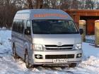 Изображение в Авто Аренда и прокат авто Заказ и аренда автобусов на 5, 10, 20, 30, в Рязани 0
