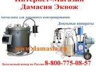Изображение в   Единственный в России завод производитель в Рязани 11