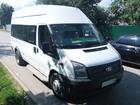 Скачать бесплатно фото Вахтовый автобус Доставка сотрудников предприятия 32685221 в Рязани