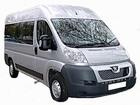 Скачать фотографию Организация праздников Автобус на свадьбу 32685282 в Рязани