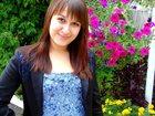 Скачать бесплатно фото Репетиторы репетитор по английскому языку 33251803 в Рязани