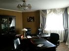 Новое изображение Коммерческая недвижимость Офисное помещение в центре Рязани 36848330 в Рязани