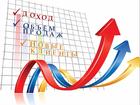 Изображение в Услуги компаний и частных лиц Разные услуги Агентство маркетинга набирает сотрудников в Рязани 25000