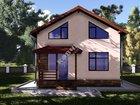 Изображение в Строительство и ремонт Строительство домов Построим дом качественно и в кратчайшие сроки. в Рязани 0