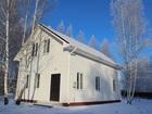 Увидеть фото Дома Продается новый дом с ремонтом  39576855 в Рязани