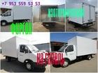 Увидеть фото Грузовые автомобили Изотермический фургон на ГАЗель 39850666 в Рязани