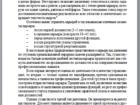 Смотреть изображение  Курсовые работы на заказ в Рязани 39998760 в Рязани