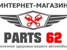 Уникальное фото Автострахование  Автозапчасти с доставкой по РФ 40944717 в Рязани