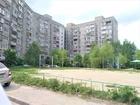 Скачать бесплатно фото Аренда жилья Сдается 2 комнатная квартира в Дашково-Песочне 67714502 в Рязани