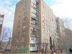 Сдается в аренду однокомнатная квартира в центре Рязани рядо