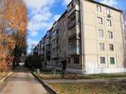 Сдается 3 комнатная квартира в Приокском районе, по адресу: