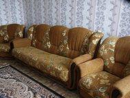 продам мебель Продам диван и два кресла в отличном состоянии, цвет золотисто-кор