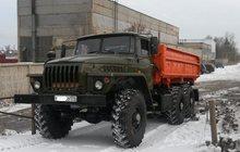 А/м Урал 5557 Сельхозник